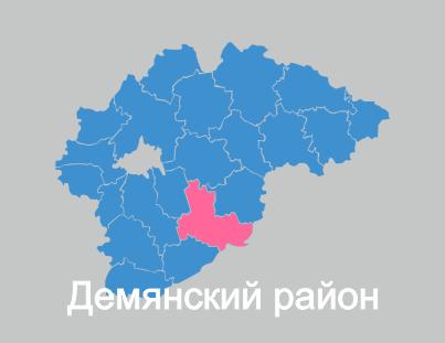 Демянск - строительство домов под ключ