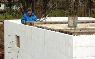 Монтаж бетонных  перекрытий