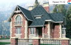 Проект дома 71-12 - главный вид